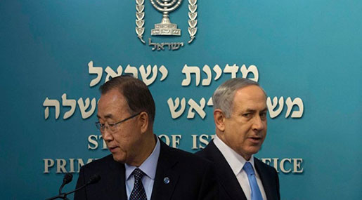 Ban Slams Bibi's Support for Expanding Settlements in WB