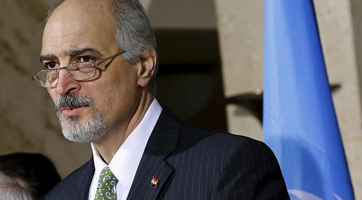 Syrian Envoy to the UN Bashar Jaafari