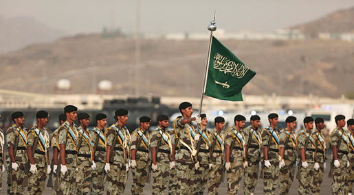 «Oh Saudi Surrender!»