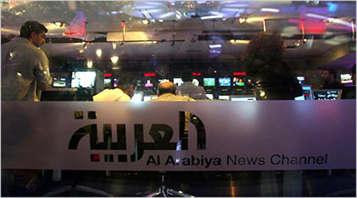 Al Arabiya Faces UK Ban for Interview with Tortured Bahraini