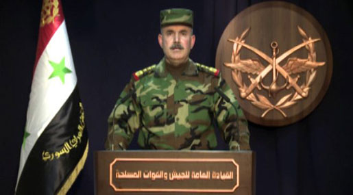 Syrian Army Command: US Attack Makes the US Partner of Terrorists, Determined to Crush Them