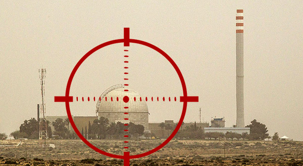"""Israel's"" Dimona nuclear plant"