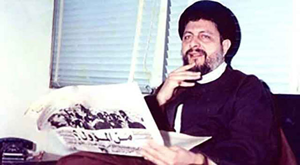 Sayyed Moussa Sadr: A Fighter for Rights and Freedom