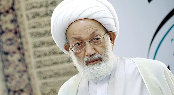 Bahraini Shia cleric Ayatollah Sheikh Isa Qassim