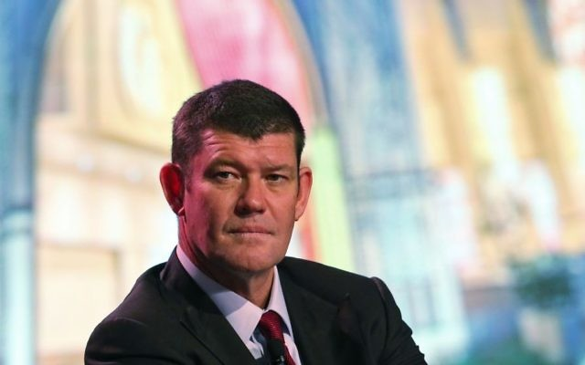 Australian billionaire James Packer
