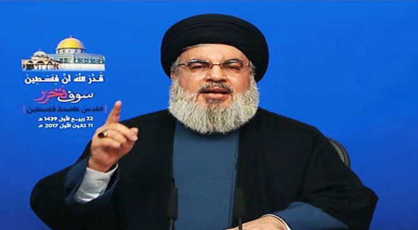 Sayyed Nasrallah on Behalf of Resistance Axis: Palestine our Core Priority, 3rd Intifada A Must