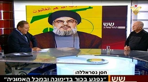 'Israel' Worried about Sayyed Nasrallah's 'Dimona Equation'