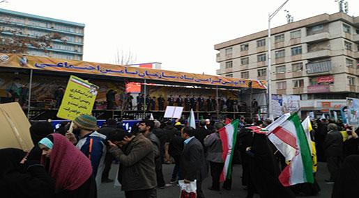 Iranians Commemorate Revolution's 38th Anniversary [Photos]