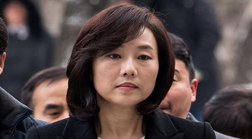 S Korea Culture Minister Arrested Over «Arts Blacklist»