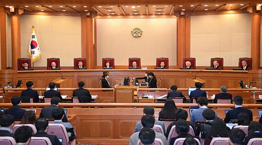 S Korea President's Impeachment Trial Continues