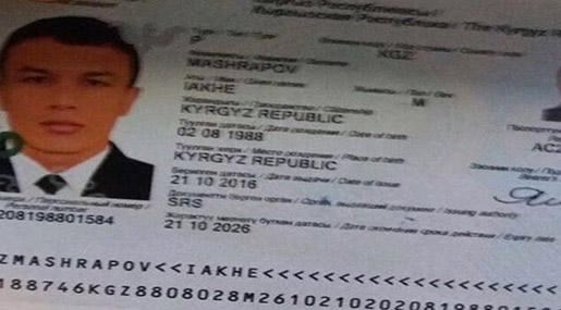 Reports Finger Istanbul Terrorist as Kyrgyzstan Man