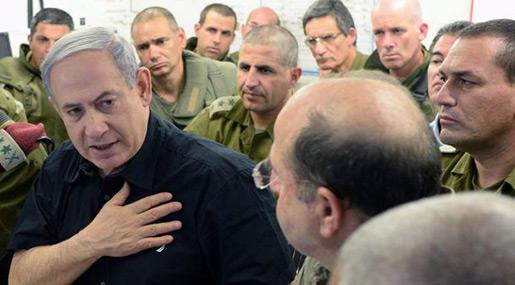 Netanyahu Under Fire for 2014 Gaza War