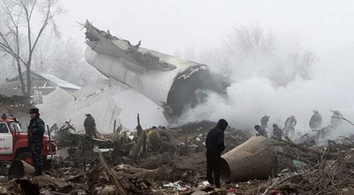 37 Killed As Cargo Plane Crashes in Kyrgyzstan