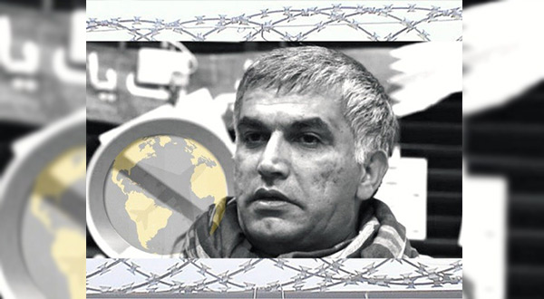 Human Rights First: State Department Should Call for Release of Nabeel Rajab
