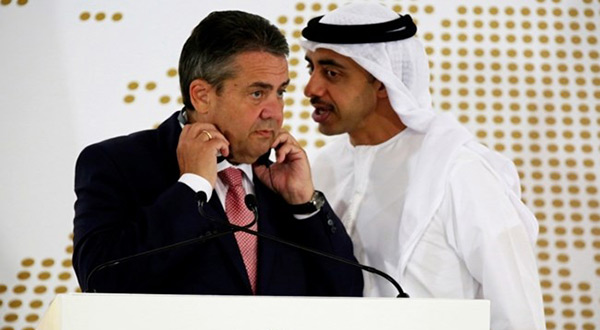 German Intelligence to Help Clear Up Qatar Accusations