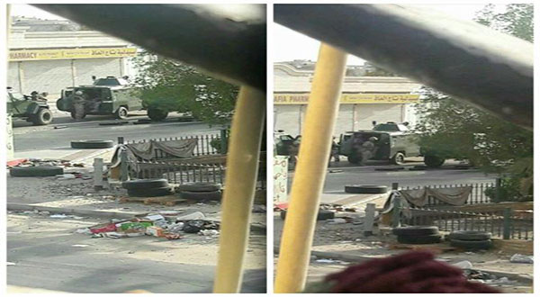 #Saudi Crackdown: #Awamia Wakes Up to Brutal Bombings, Detentions