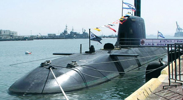 'Israeli' Submarine Affair: Former IOF General Arrested