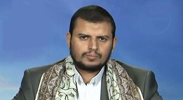 Image result for ansarullah leader