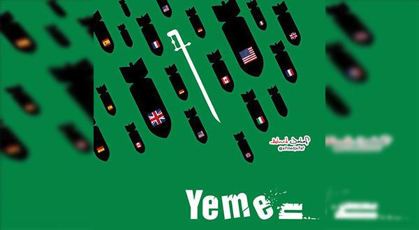 Artist Ahmed Jahaf's work