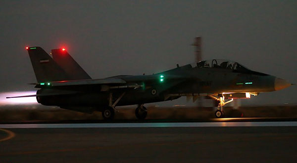 Iran Air Drills: Fighter Jets Hit Targets [Photos]