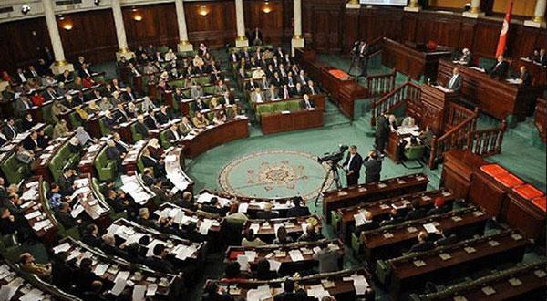 Tunis Parliament