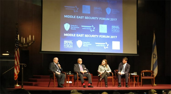 Security Policy Forum in NYC
