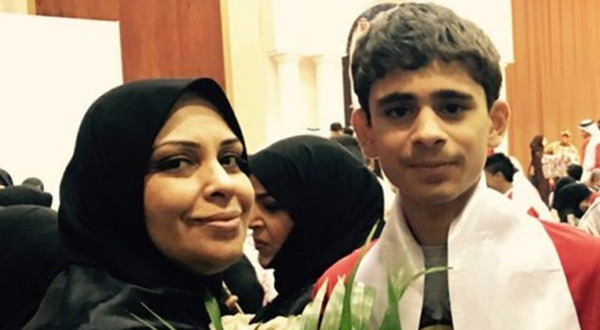 Bahraini activist's family members