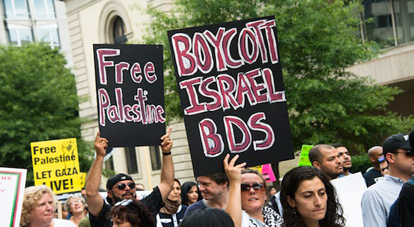 Pro-BDS rally