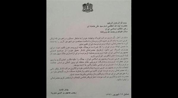 Assad's Letter to Imam Khamenei: Iran Partner in Syrian Victory