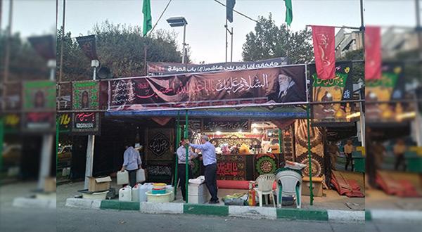 Tehran's chay khouneh tent