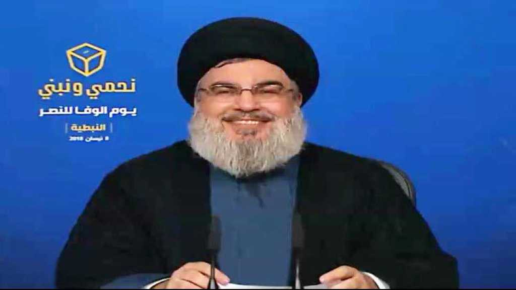 Sayyed Nasrallah: Resistance Able to Strike Any Target inside 'Israel', Berri our Candidate As House Speaker