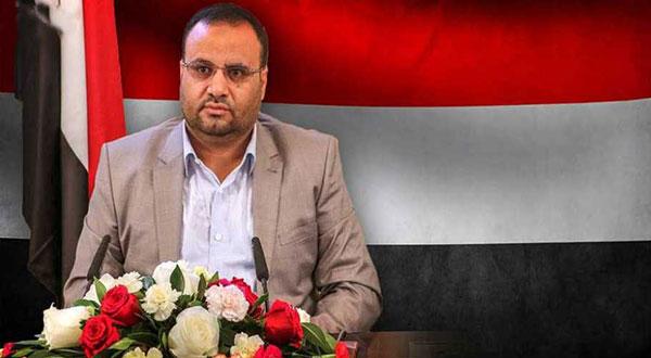 a72731fede5a Alahednews Yemen s Chief of Supreme Political Council Saleh Al ...
