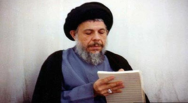 Grand Ayatollah Mohammad Baqir al-Sadr