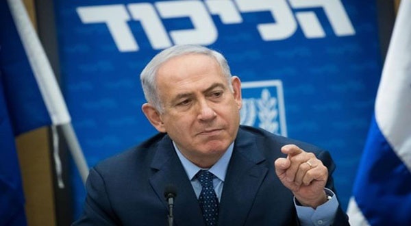 Bibi Proclaims Innocence as Police said 'Unanimous' Bribery Charges