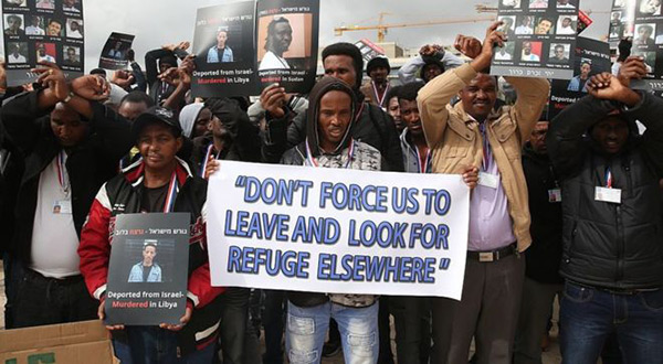 """African protesters in """"Israel"""""""