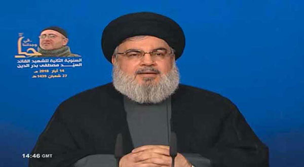 Sayyed Nasrallah's Full Speech at the Second Martyrdom Anniversary for Sayyed Mustafa Badreddine 14-5-2018
