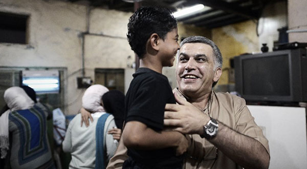 Paris Municipality Grants Bahrain's Nabeel Rajab Honorary Citizenship