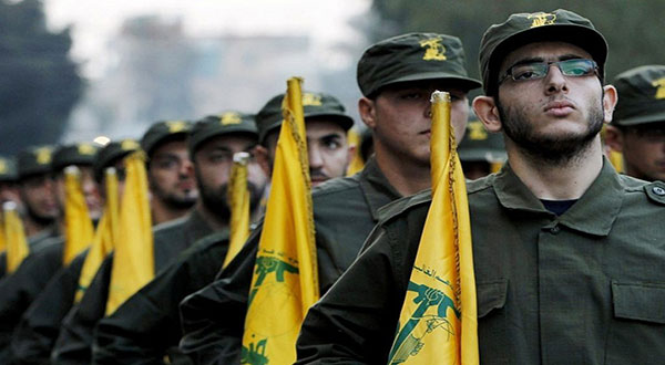 What Is One of the World's Most Important Universities Teaching Its Students About Hezbollah?