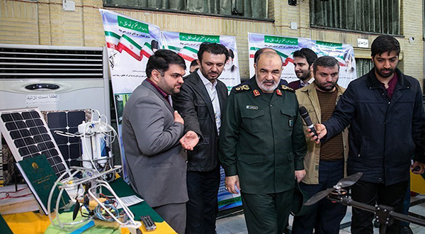 IRGC achievement