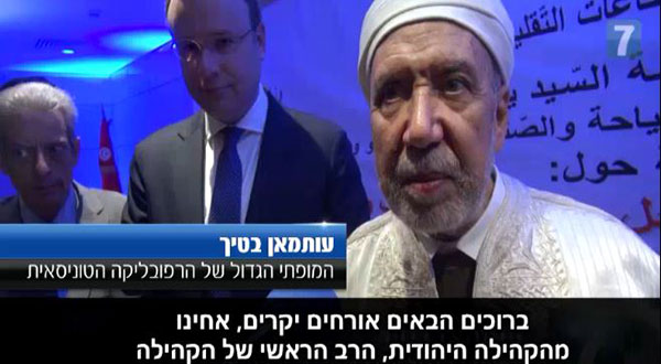 Othman Batikh