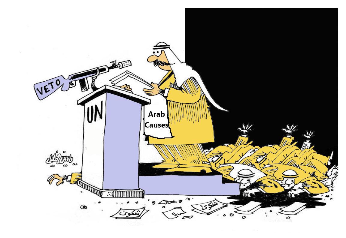 Arab Causes