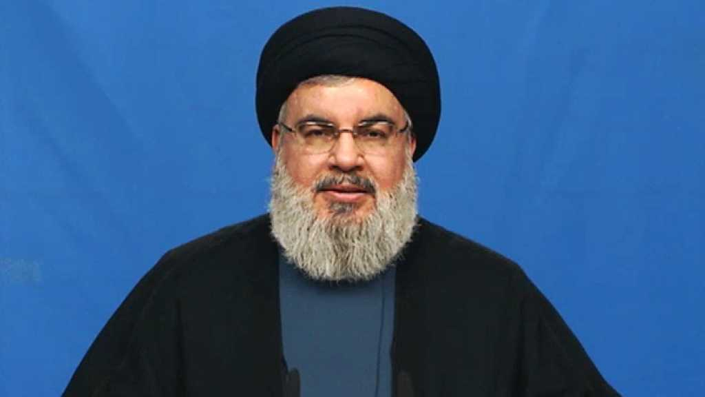 Sayyed Nasrallah's Speech on the Latest Lebanese, Regional Developments