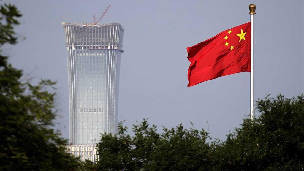 China to Introduce Tariffs on $34 Billion worth US Goods