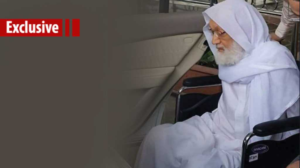 Ayatollah Qassim: Fractures, Bruises & Health Deterioration Aggravated By House Arrest