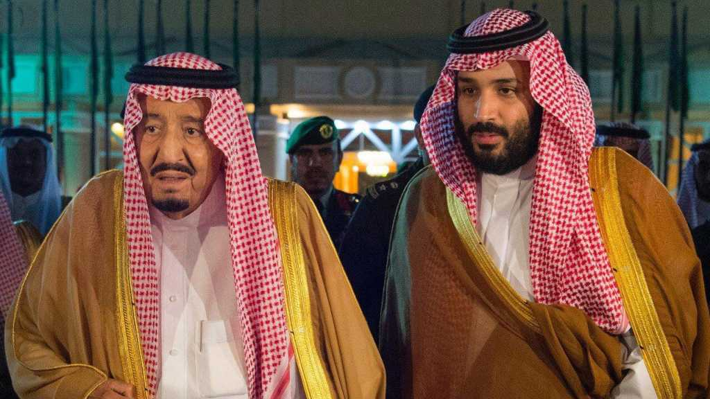 Why Saudi Arabia's Powerful Crown Prince Still Needs His Father