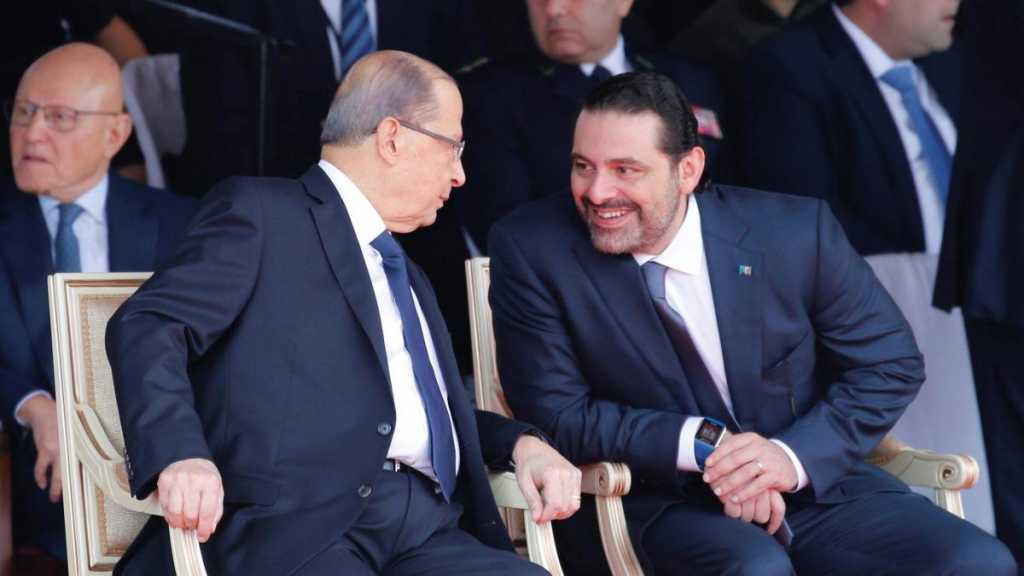Lebanon's Hariri: Relationship with Aoun Unshakable