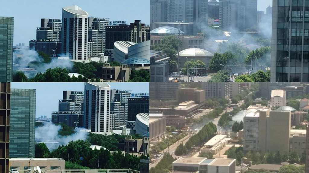 «Fireworks» Device Explodes Outside US Embassy in Beijing
