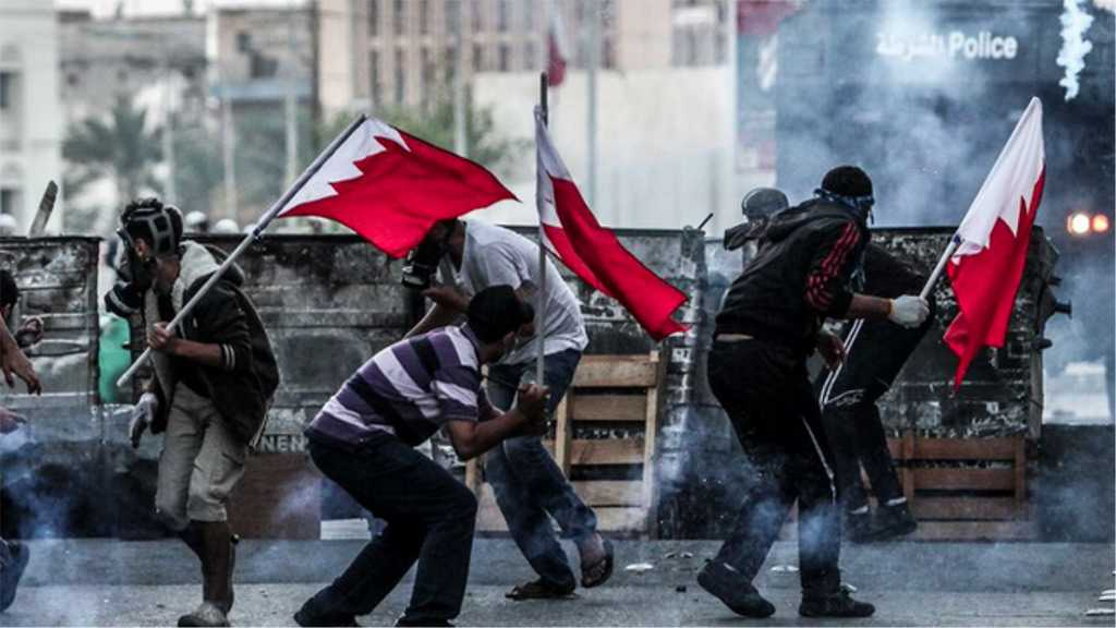 HRW Urges Bahrain to Restore Citizenship of Hundreds Stripped