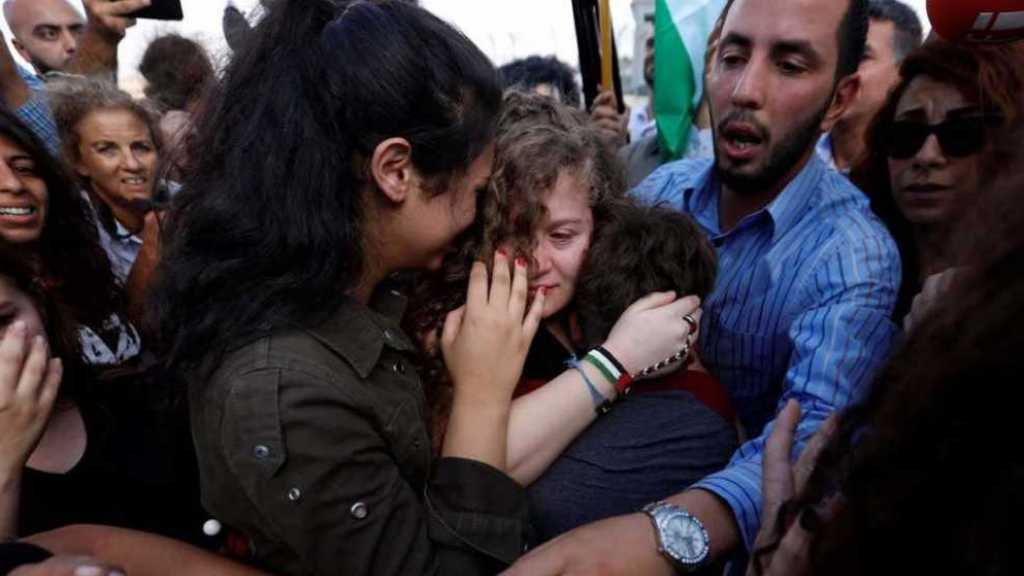 Ahed Tamimi into Freedom: Occupation must End