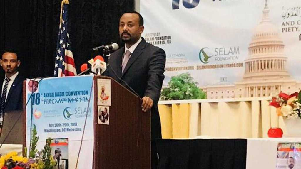 Ethiopian PM to UAE's Crown Prince: 'You have lost Islam'